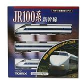 【TOMIX・トミックス】鉄道模型NゲージJR 100系 東海道・山陽新幹線基本セット(92079)