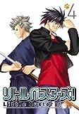 リトルバスターズ!4【初回生産限定版】[DVD]