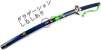 青の祓魔師 降魔剣 倶利伽羅クリカラ 奥村燐 全長103cm (グラデーション しるしあり)