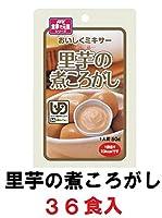 ホリカフーズ おいしくミキサー 「里芋の煮ころがし 50g×36食入」 1ケース (区分4:かまなくてよい) E1302
