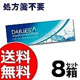 デイリーズ アクア コンフォートプラス 【BC】8.7【PWR】-6.50 30枚入 8箱