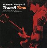 Transit Time/