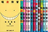 暗殺教室 コミック 1-12巻セット (ジャンプコミックス)