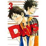 DAYS(3) (週刊少年マガジンコミックス)