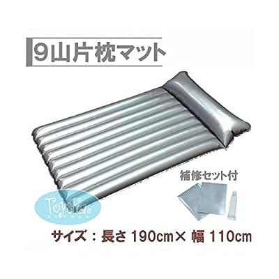 業務用本格エアーマットシルバー 9山片枕 mat-9w│業務用マット エアマット