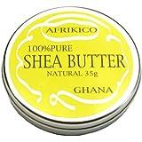 アフリキコ(AFRIKICO)シアバター(未精製100%) (ナチュラル, 35g)
