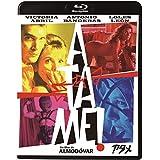 アタメ<ニューマスター版> [Blu-ray]