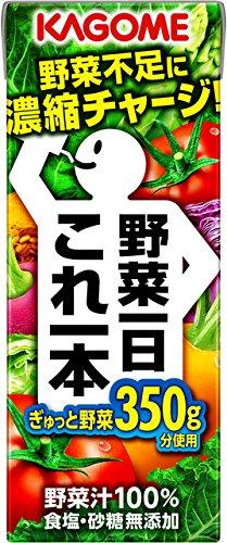 【まとめ買い】カゴメ 野菜一日 これ一本 200ml×48本...