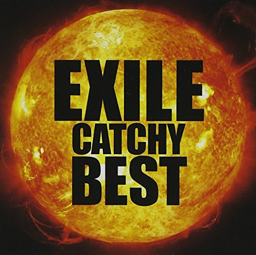 EXILE CATCHY BEST (DVD付)の詳細を見る