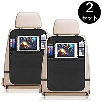 KOMAKE  シートバックポケット 車用ポケット 2枚セット カー後部座席収納 iPad収納 小物 収納袋 多機能 折り畳み式 取り付け簡単 汎用 防汚 ブラック