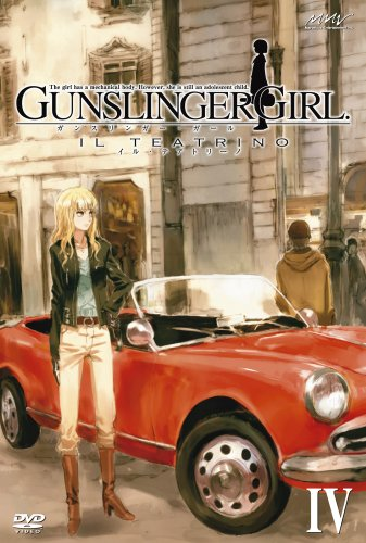 GUNSLINGER GIRL -IL TEATRINO- Vol.4【初回限定版】 [DVD]