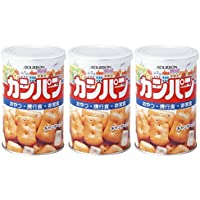 備蓄用 非常食 ブルボン カンパン (3缶セット)