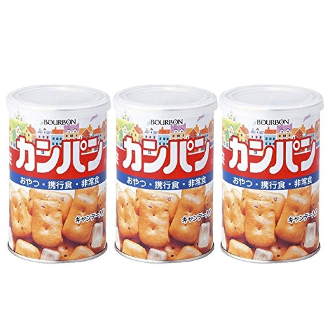 すすり泣き流出逸話備蓄用 非常食 ブルボン カンパン (3缶セット)