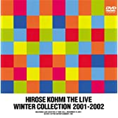 広瀬香美 THE LIVE WINTER COLLECTION 2001-2002 [DVD]