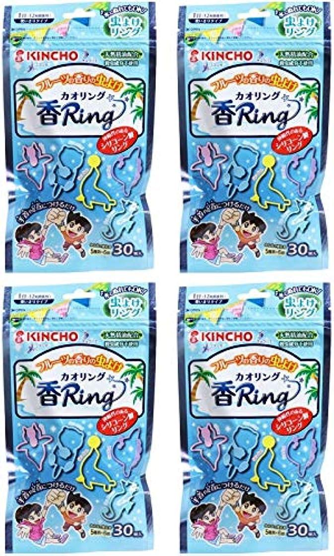 【まとめ買い】虫よけ カオリング ブルーN 30個入【×4個】