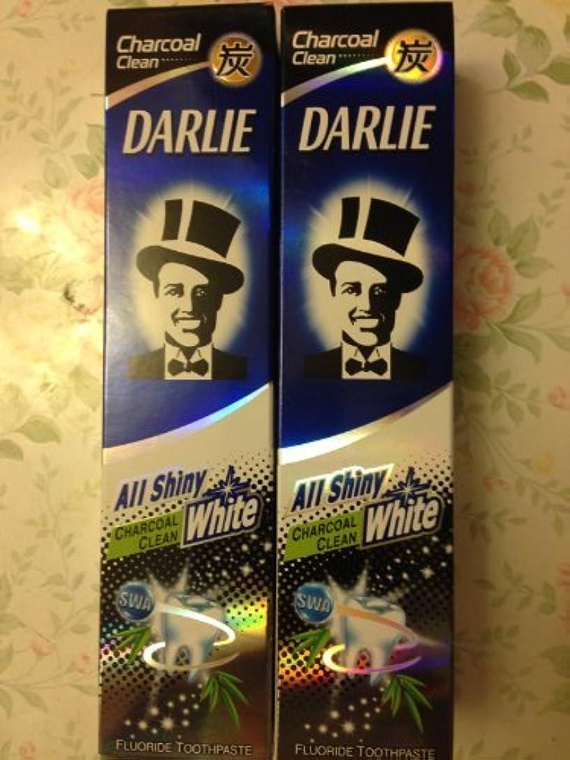 シリング危険な篭2 packs of Darlie Charcoal All Shiny Whitening Toothpaste by Darlie