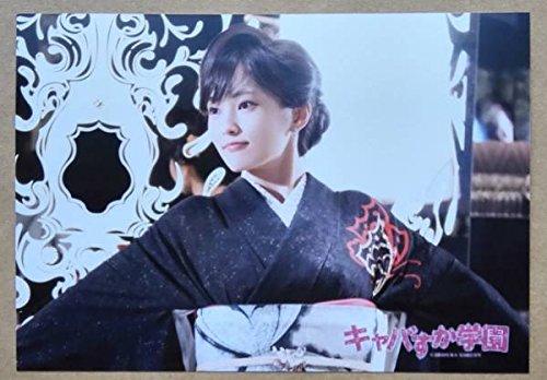 山本彩 AKB48 キャバすか学園 DVD-BOX 封入特典 オフショット 生写真