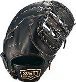 ゼット(ZETT) 軟式野球 ファーストミット プロステイタス 右投げ用 ブラック×ブラウン(1937) 日本製 BRFB30013