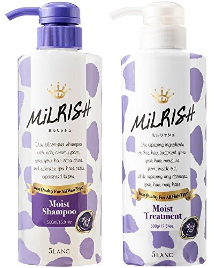 オーナメント洗う裏切るMiLRISH ミルリッシュ リッチオイルモイスト シャンプー & トリートメントセット