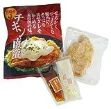 シーズン チキン南蛮(宮崎産鶏ムネ肉) 1食入り