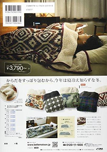 LIFESTYLE INTERIOR BOOK 2016秋冬号 ([カタログ])