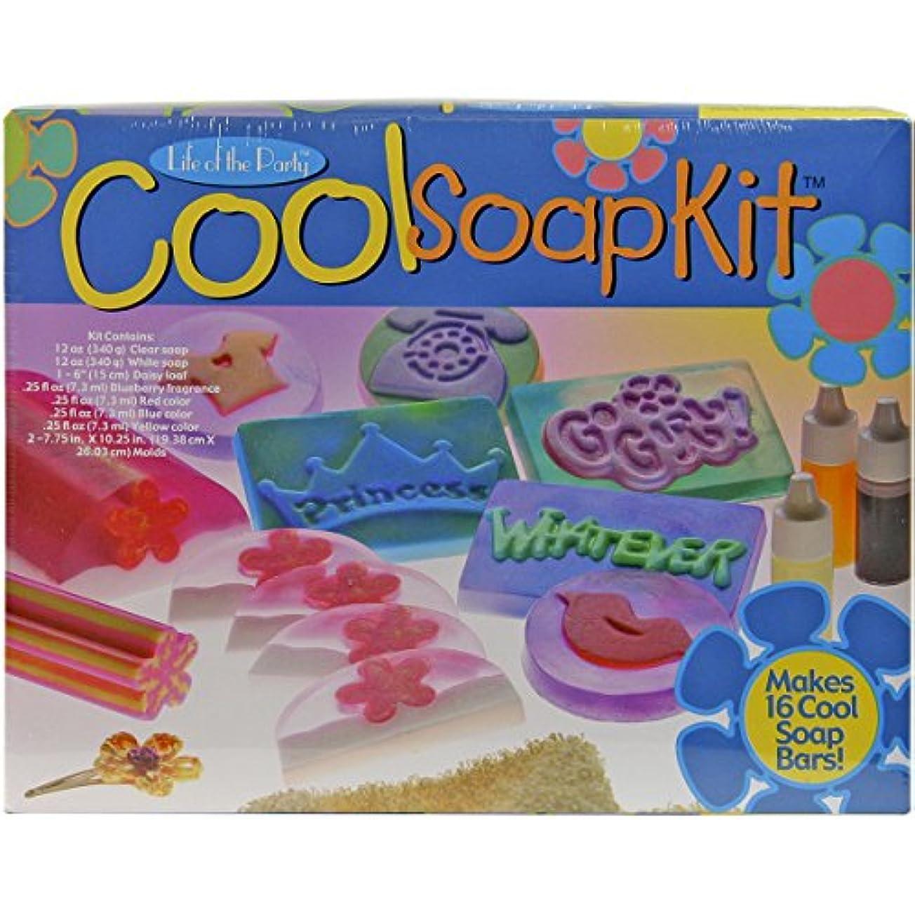 贈り物同志冷蔵庫Cool Soap Kit- (並行輸入品)