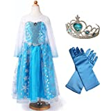 CREDIBLE アナと雪の女王 エルサ 風 子供用 コスチューム 4点 セット ( プリンセスドレス , ハートのティアラ , 手袋 , CREDIBLE®オリジナルグッズ ) 110cm TO321