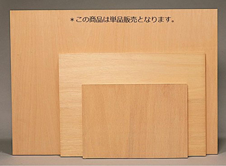 木製パネル(ベニア板張) A3 297×420 枠厚20~30mm