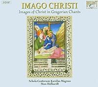 キリストの幻影~グレゴリオ聖歌集(2枚組)