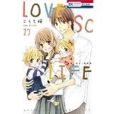 LOVE SO LIFE 17 (花とゆめCOMICS)