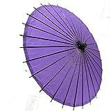 和傘 日傘 無地 直径84cm 黒骨 紫