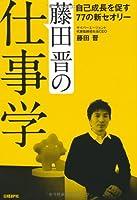 AbemaTV 200億円 赤字に関連した画像-05