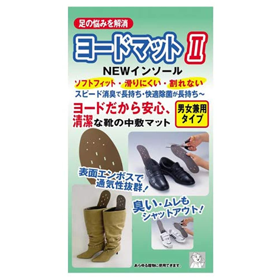 折り目ペグルアーヨードマット2 ベージュ 【200セット】