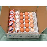 【よくばりセット・小】名水赤がら10個・スモッち5個・温泉卵5個・味付け半熟ゆでたまご5個