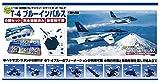 童友社 1/144 現用機コレクション・スマートセット No.02 T-4 ブルーインパルス 完全塗装済み・6機セット