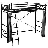 ロフトベッド システムベッド 【ハイタイプ】 シングルサイズ スチール カーテン 二口コンセント 階段 宮付き ブラック ( 黒 )
