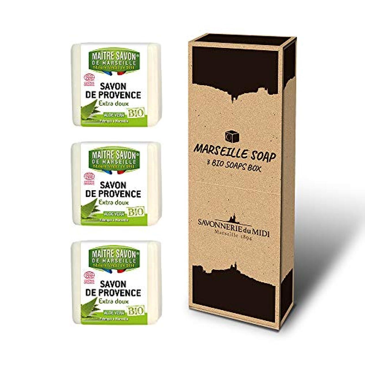 ピカリングバケツ惑星マルセイユソープ 3BIO SOAPS BOX (アロエベラ)