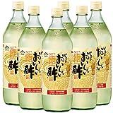 日本自然発酵 おいしい酢 900ml 6本セット ビン | 健康 飲料 まろやか ドリンク 料理 甘酢 果実酢配合 美味しい 飲める 国産
