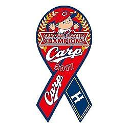 RibbonMagnet(リボンマグネット) 広島カープ 2017 セ・リーグ優勝 リボンマグネット HC-C-CHAMP-2017