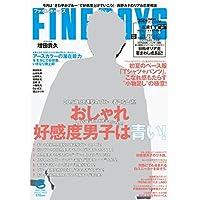 FINEBOYS(ファインボーイズ) 2015年 06 月号 [雑誌]