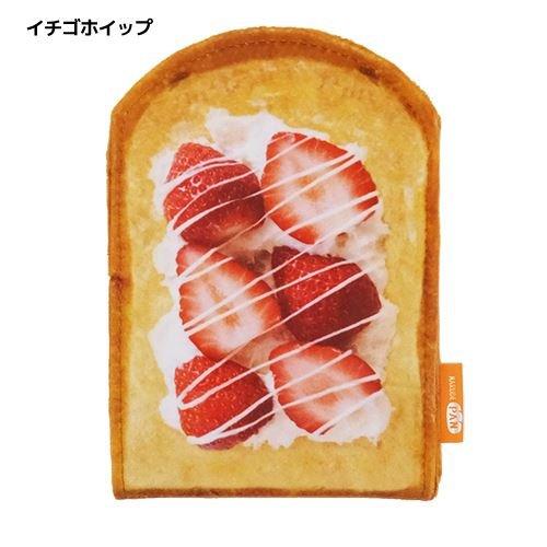 まるでパンみたいな[手鏡]折りたたみスタンドミラー/ハニートースト ベーコンエッグ いちごホイップ 【イチゴホイップ 】