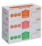 ネピア キッチンタオル ボックス 160枚(80組)×3個パック