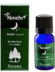 Ninchi+ Night ウッド10ml