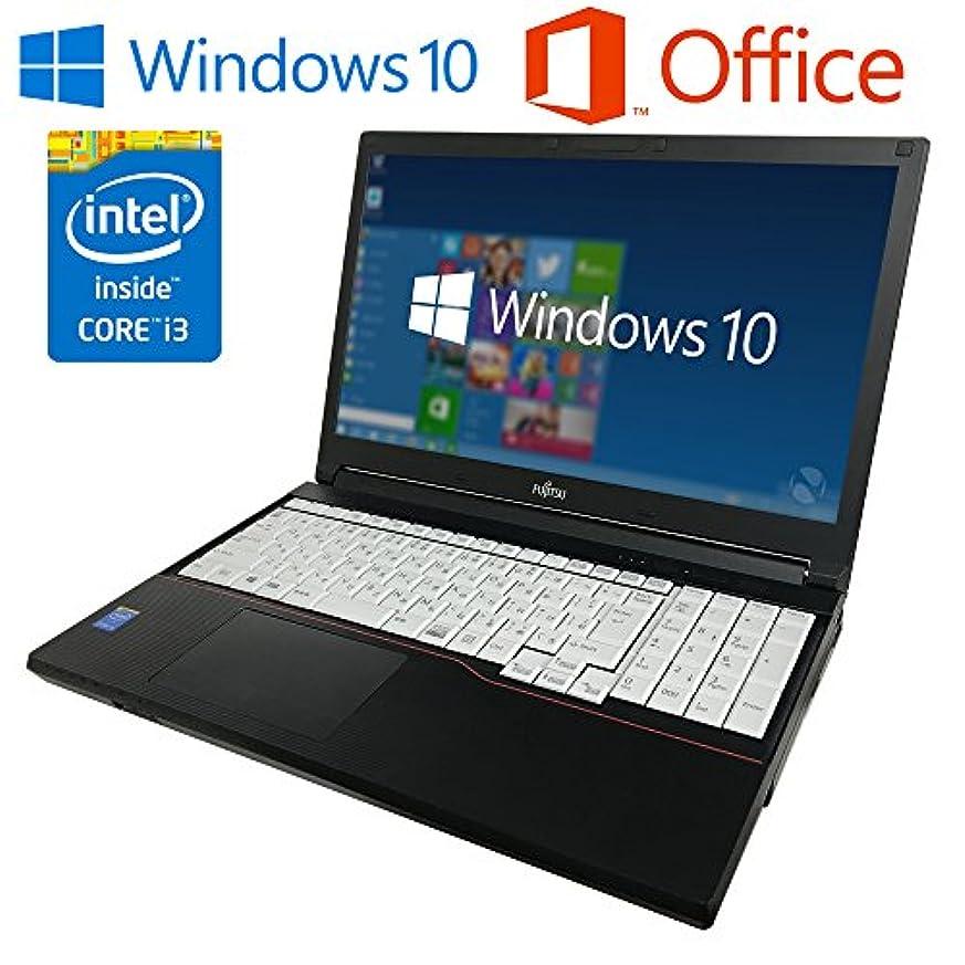 休暇罪人そして富士通 A574/MX 【Microsoft Office2016搭載/最新OS Win10搭載/四世代Corei3(4000M)2.4GHz /メモリ4GB/HDD500GB/15.6インチ液晶/無線LAN付/スーパーマルチ】中古ノートパソコン (HDD500GB)