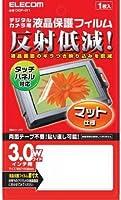 ELECOM 液晶保護フィルム デジタルカメラ ビデオカメラ用 3.0インチワイド マット DGP-011