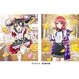 ラブライブ!  2nd Season 2 (特装限定版) [Blu-ray]