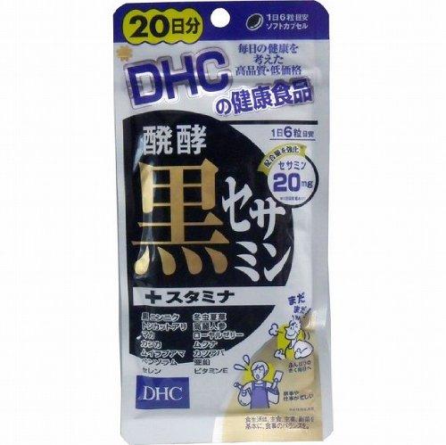 nobrand DHC 醗酵黒セサミン+スタミナ 120粒入 20日分 その他 個装サイズ:90X187X5mm (268-0071)