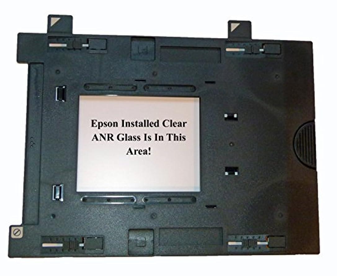 法廷現れる修理可能Epson完璧v800 – 4 x 5ホルダーまたは映画ガイド