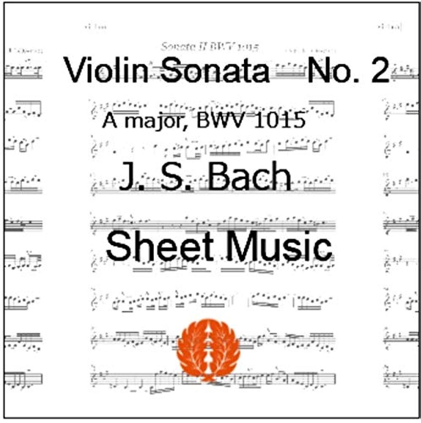 払い戻し資源横向き楽譜 pdf J.S.バッハ ヴァイオリンとチェンバロのためのソナタ 第2番 イ長調 BWV1015
