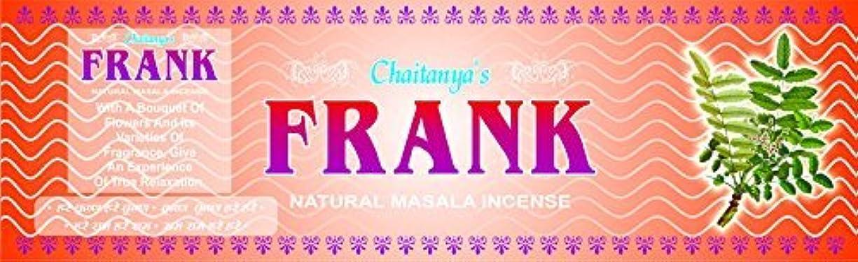 概して意気消沈した効能Frankincense Incense (100 Gram Pack)